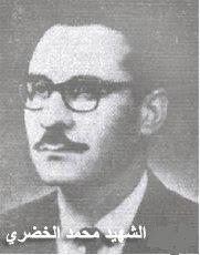 Malkhderi
