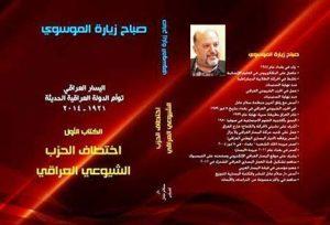 bookcover 1