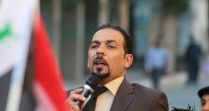 Ehab Joad Al Wazni