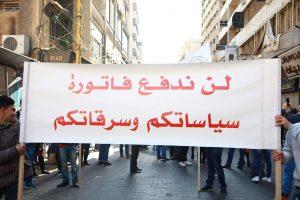 FB_IMG_Beirut