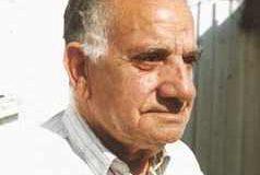 Haskal Kojman