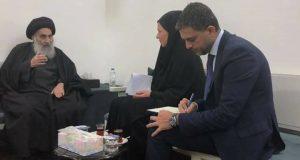 Al Sistani&UNRep